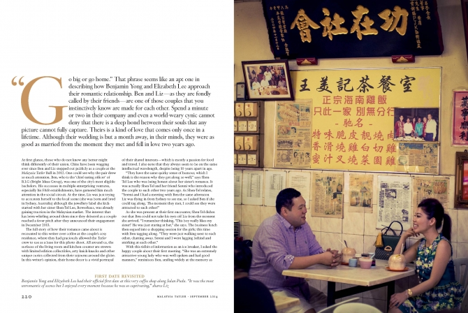 Feature_Page_2